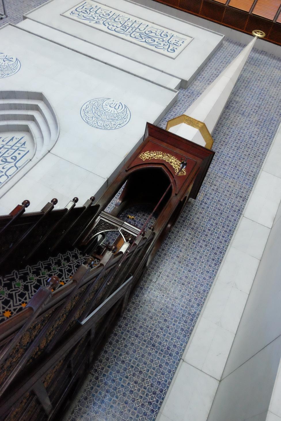 Blue Mosque Mimbar 2