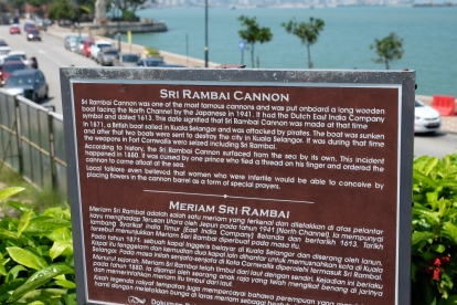 Sri Rambai Cannon explained