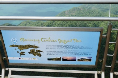 Geoforest Park sign