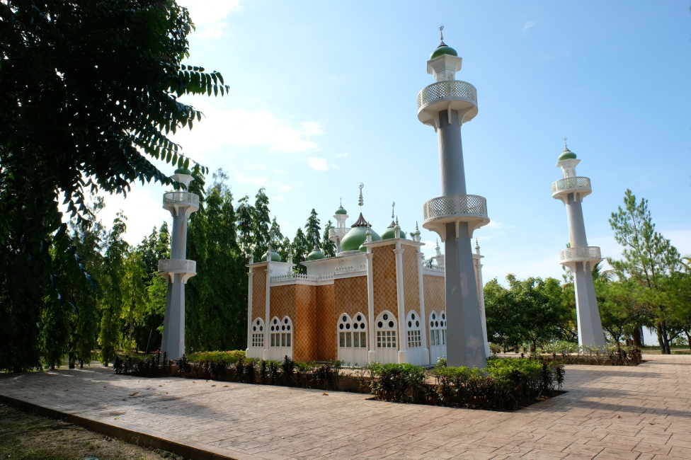 Islamic Civilization Park 3