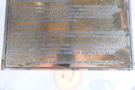Plaque - about royal barge