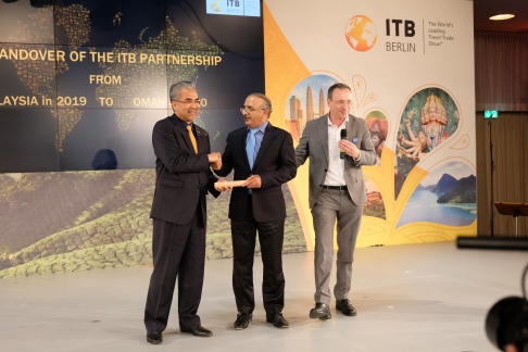ITB passing the baton 1